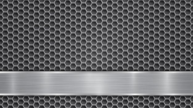Fond en gris, composé d'une surface perforée métallique avec des trous et une plaque polie