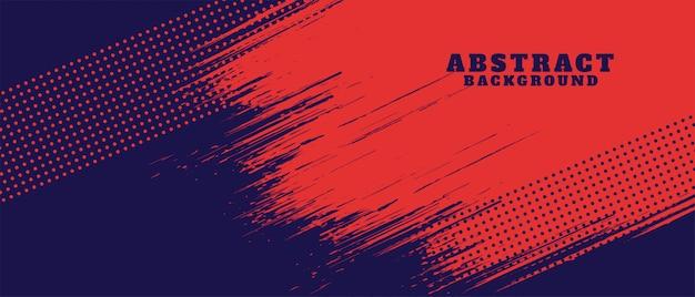 Fond grunge abstrait bichromie violet et rouge