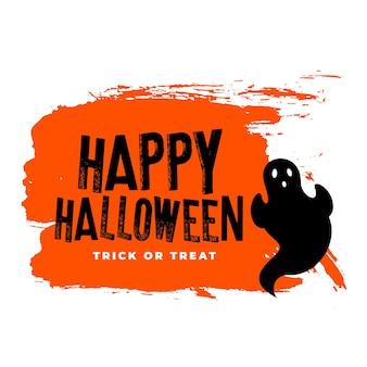 Fond grunge effrayant halloween heureux