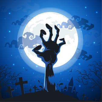 Fond d'halloween avec des mains de zombie à la pleine lune.