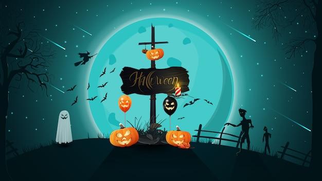 Fond d'halloween avec paysage de nuit, pleine lune sur la colline, vieux panneau en bois avec citrouille attachée jack