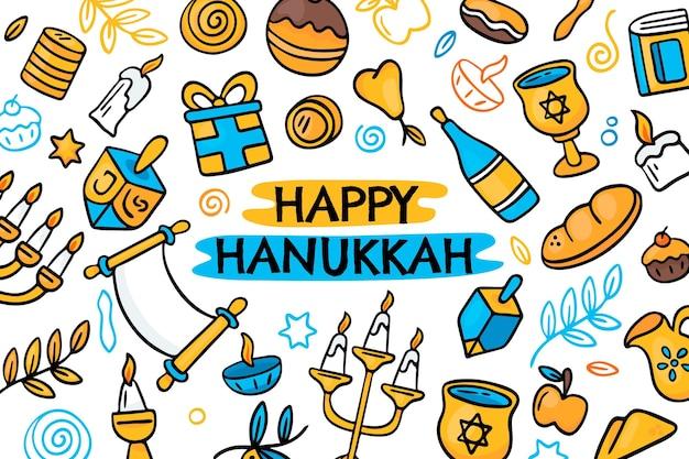 Fond de hanukkah dessiné à la main