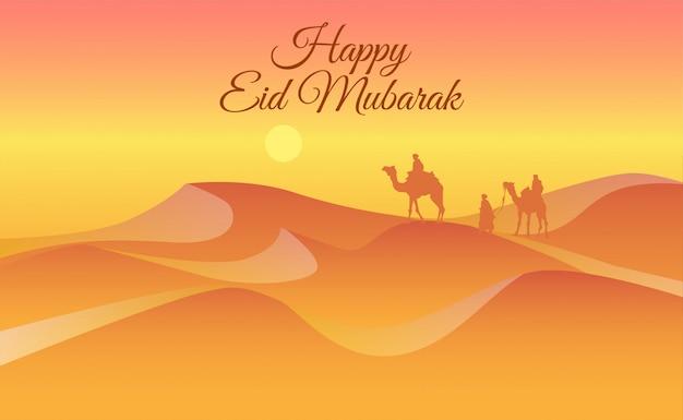 Fond heureux eid mubarak