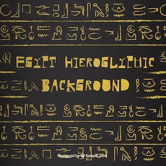 Fond de hiéroglyphes de l'égypte antique avec design plat