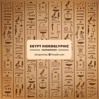 Fond de hiéroglyphes égyptien dessinés à la main
