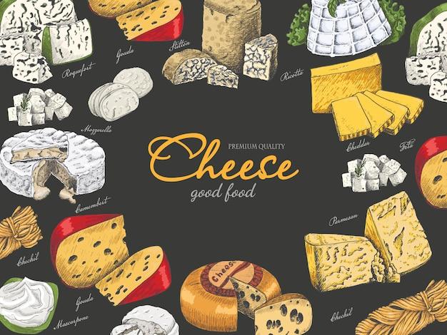 Fond horizontal de vecteur avec des fromages de couleur différente