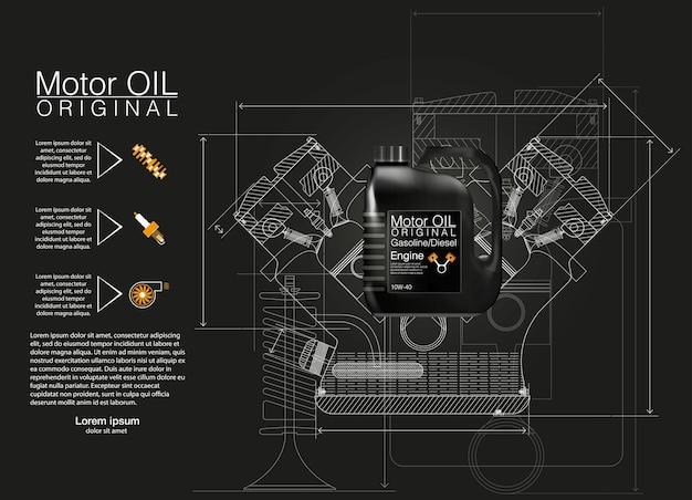 Fond d'huile moteur bouteille, illustration, illustrations techniques.