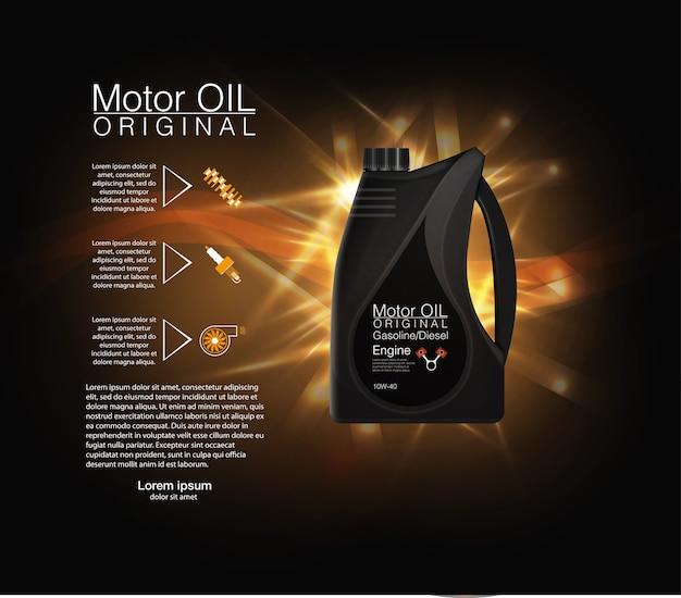 Fond d'huile moteur bouteille, illustration