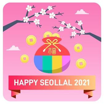 Fond d'illustration de joyeux nouvel an seollal