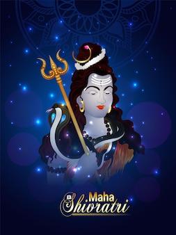 Fond d'illustration de maha shivratri