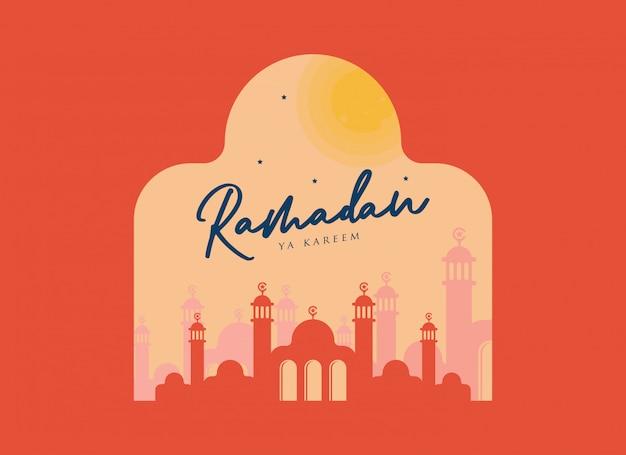 Fond d'illustration plat ramadan