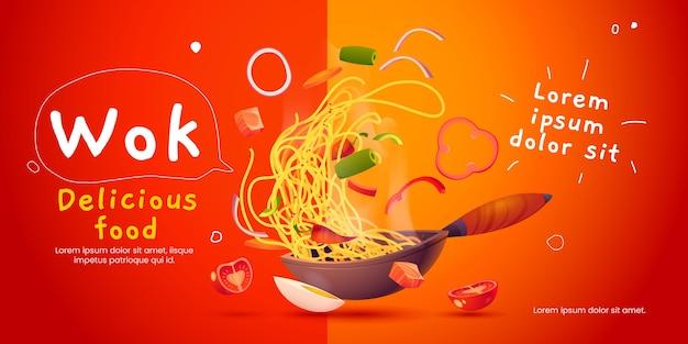 Fond illustré de nourriture de wok