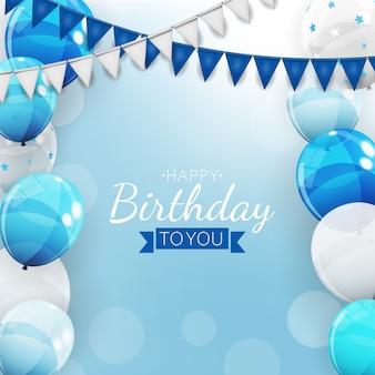 Fond d'invitation d'anniversaire avec des ballons. illustration