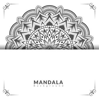 Fond d'invitation de mandala ornemental couleur blanche dans un style arabesque islamique