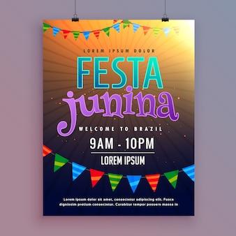 Fond D'invitation Pour La Fête Junina Festival Design Vecteur gratuit