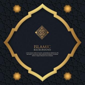 Fond islamique arabe sombre et doré avec ornement décoratif