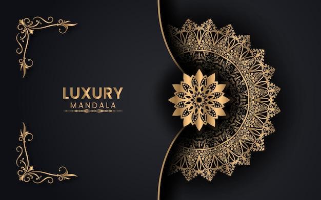 Fond islamique arabesque de mandala ornemental de luxe pour le festival milad un nabi vecteur premium