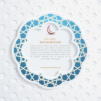 Fond islamique de cadre de cercle bleu blanc pour le modèle de bannière sociale de médias