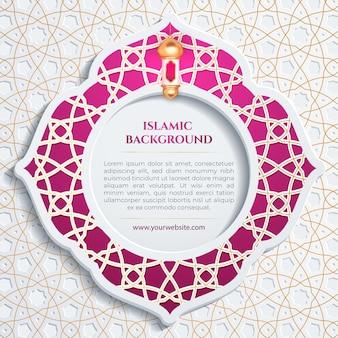 Fond islamique de cadre de cercle violet en or blanc pour le modèle de bannière sociale des médias