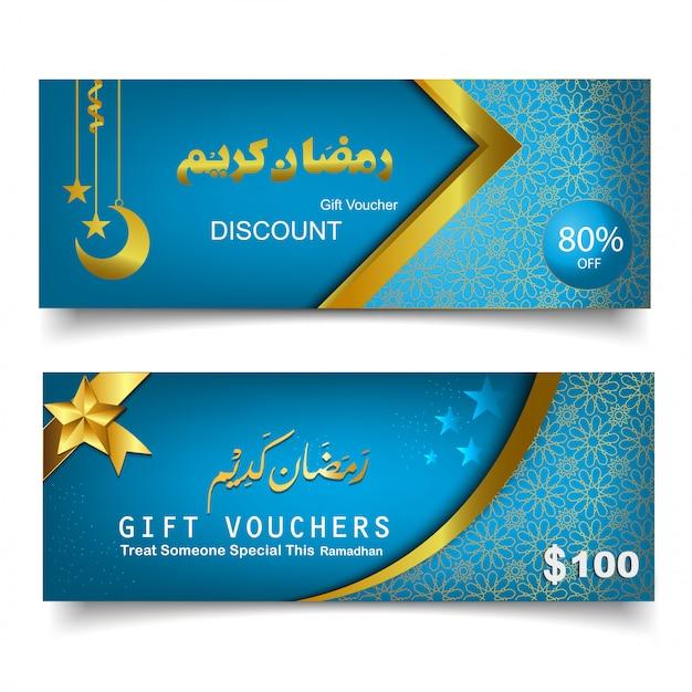 Fond islamique de carte de voeux de ramadan karim