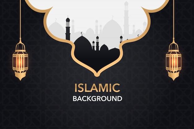 Fond islamique créatif avec lanterne dorée et mosquée
