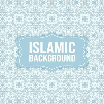 Fond islamique géométrique abstrait de vecteur