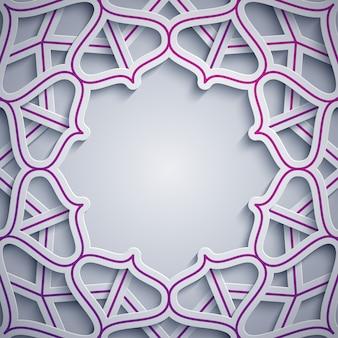 Fond islamique géométrique arabe