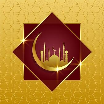 Fond islamique avec la lune d'or et la mosquée