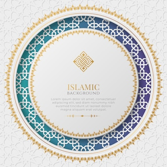 Fond islamique de luxe blanc et bleu avec cadre d'ornement décoratif