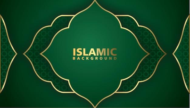 Fond islamique de luxe de design élégant