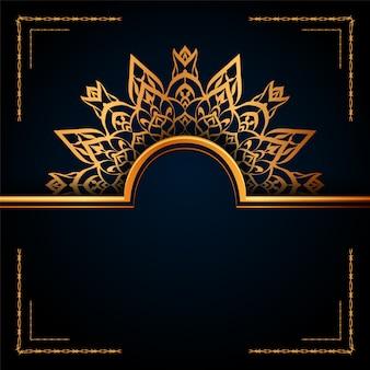 Fond islamique de luxe mandala ornemental avec arabesque d'or pour invitation de mariage, couverture de livre.