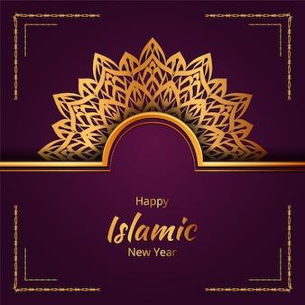 Fond islamique de luxe mandala ornemental avec des motifs arabesques dorés pour invitation de mariage, couverture de livre.