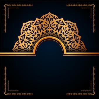 Fond islamique de luxe mandala ornemental avec des motifs arabesques dorés.