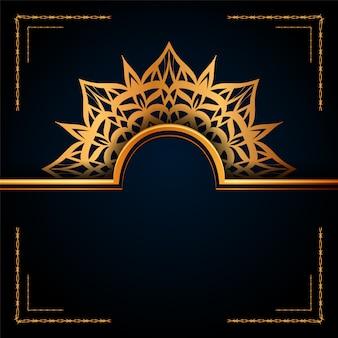 Fond islamique de luxe mandala ornemental, style arabesque.