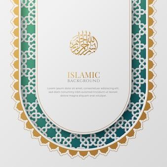 Fond islamique de luxe vert et blanc avec cadre de bordure d'ornement décoratif