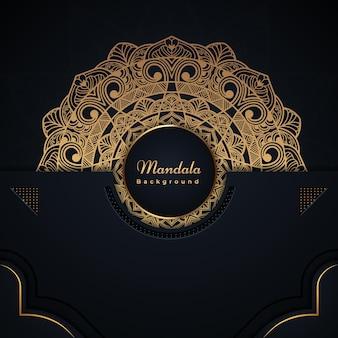 Fond islamique mandala décoratif