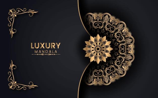 Fond islamique de mandala doré de luxe créatif pour le festival milad un nabi vecteur premium