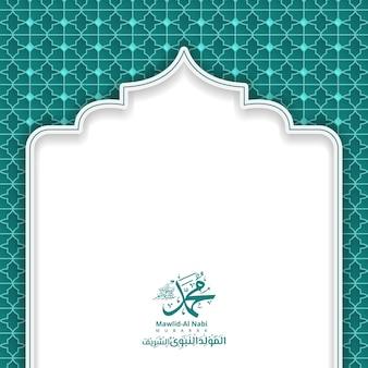 Fond islamique mawlid al nabi dans un style arabesque avec motif arabe pour l'anniversaire de mohammad