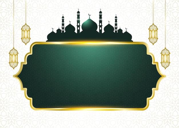 Fond islamique mawlid al nabi avec mosquée et lanterne pour l'anniversaire du prophète mahomet