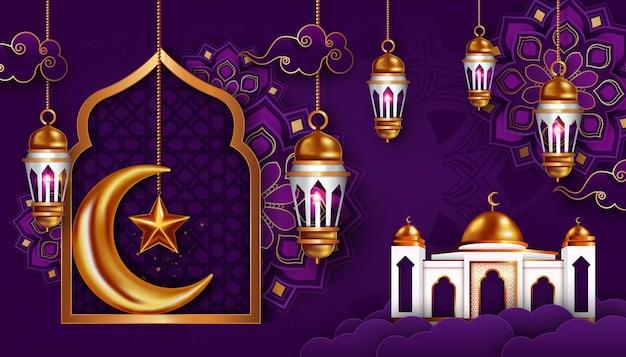 Fond islamique moderne pour l'illustration du ramadan et de l'eid mubarak