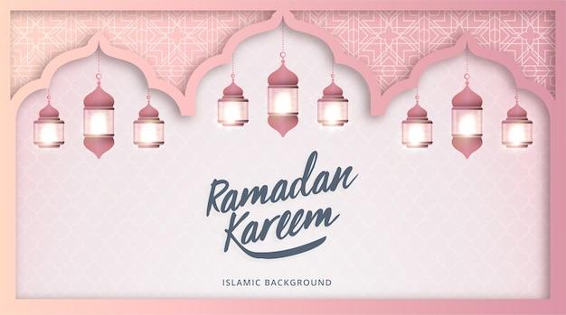 Fond islamique ramadan kareem avec lanterne de lampe