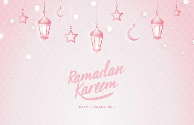 Fond islamique ramadan kareem