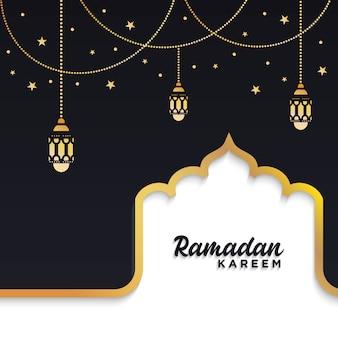 Fond islamique de ramadan kareem