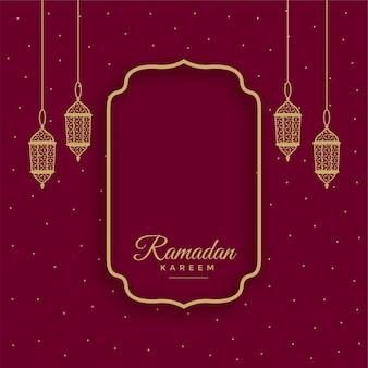 Fond islamique traditionnel ramadan kareem avec espace de texte