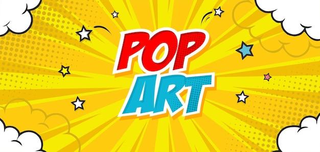 Fond jaune pop art
