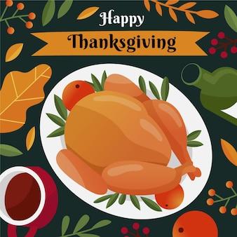 Fond de jour de thanksgiving