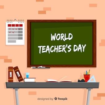 Fond de la journée des enseignants du monde moderne