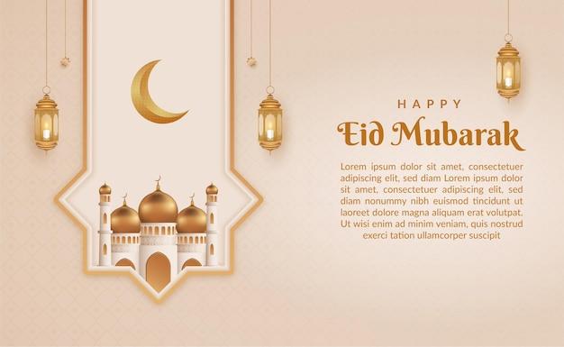 Fond de joyeux eid mubarak avec lanternes suspendues et mosquée