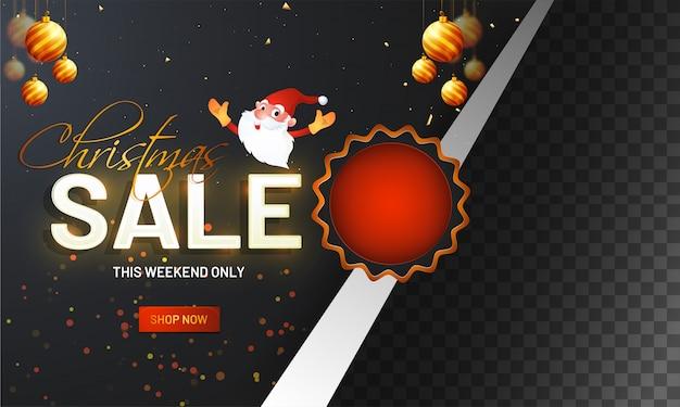 Fond De Joyeux Noël. Vecteur Premium