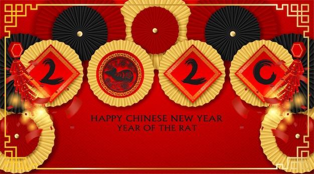 Fond de joyeux nouvel an chinois 2020. avec ventilateur en papier chinois et pétards. style art papier. bonne année de rat. .